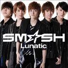 Smash-lunatic1
