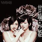602px-NMB48AmagamiHimeA