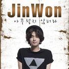 Jin-Won-DSingle