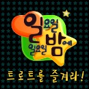 LeeTeuk&Shin DongHaejuseyo