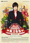 Playful-kiss poster3