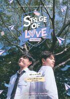 StageOfLove