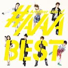 AAA - Another Side Of AAABest (CD Only)