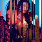 BoA - Suki da yo -MY LOVE- AMOR (スキだよ -MY LOVE-)