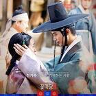 Flower Crew Joseon Marriage Agency OST Part 6