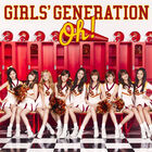 Girls' Generation OH (Japanese Ver.) Cover