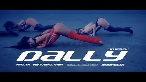 MV 효린(HYOLYN) - 달리(Dally) (Feat