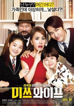 Miss Wife004