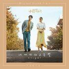 My Healing Love OST Part 1