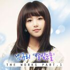 Nam Gyu Ri - The Works Part.1