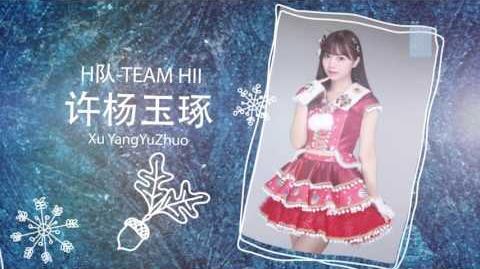 SNH48 新年的钟声 感谢大家一路相伴!