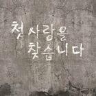 Seo Young Eun single15