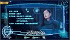 TOP High Energy Doctor-IQIYI-201710