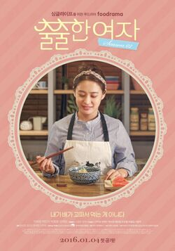 The Cravings 2 NaverTV 00