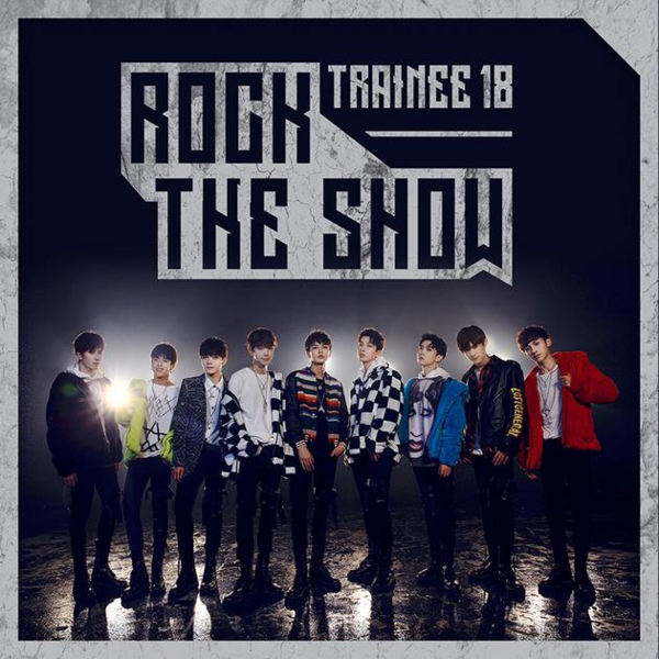 Trainee18 Rock the Show