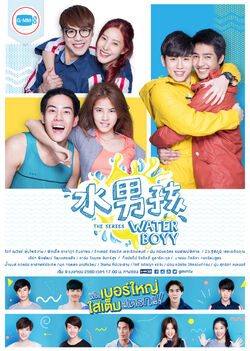 Water Boyy The Series-1