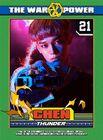 Chen17