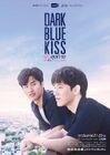Dark Blue Kiss-3