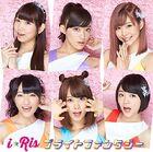 IRis-Bright Fantasy-2