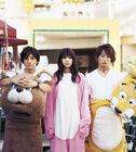 Ikimono-gakari - Nakumonka promo