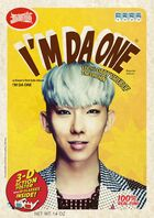 Jo Kwon - I'm Da One