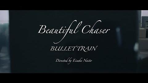 超特急 「Beautiful Chaser」 Music Story Film ショートver.