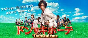 800px-Don Quixote