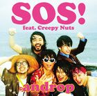 Androp - SOS! feat. Creepy Nuts