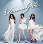 Dreamgirlsdreamgirls