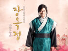 Jang Ok Jung, Lives In Love11