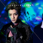 LuHan - Single 'Imagination'