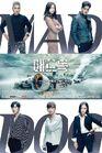 Mad Dog-KBS2-2017-2