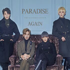 Paradise-Again