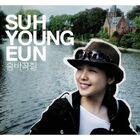 Seo Young Eun single2