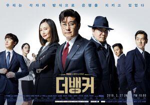 The Banker-MBC-2019-11
