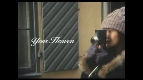 YUI - Your Heaven-short ver