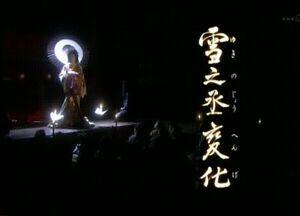 YukinojoH