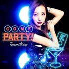 600px-Itano Tomomi - COME PARTY! lim A