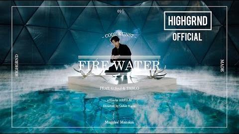 Code Kunst - Fire Water (feat. G