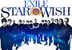 EXILE - STAR OF WISH-CD