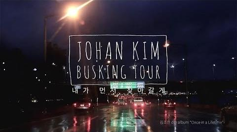 Johan Kim - I Will Find You First' Official Music Video