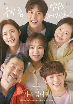 My Unfamiliar Family-tvN-2020-01