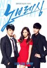 No Breathing5