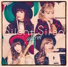 Silent Siren - alarm