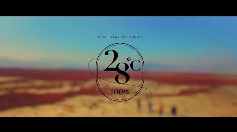 100%『28℃』MV(Dance Ver