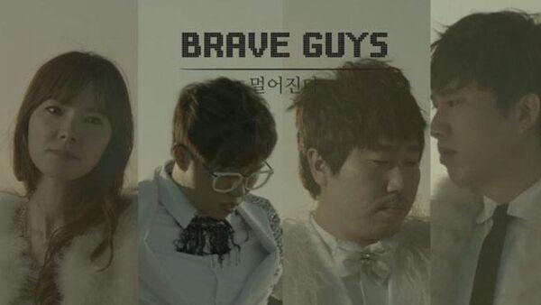 Brave Guys