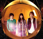 Ikimono-gakari - Planetarium promo
