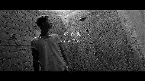 Lu Han - On fire Official Music Video