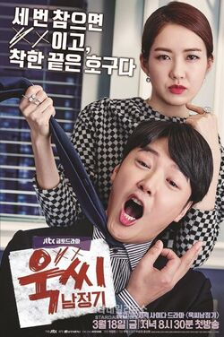 Ms. Temper and Nam Jung Gi001