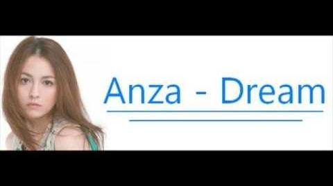Oyama Anza - Dream (Famitsu WAVE ending)